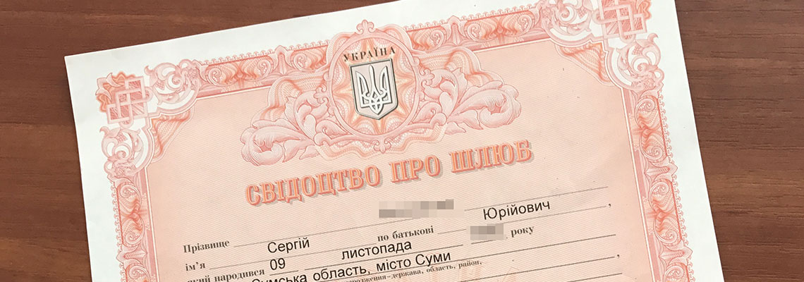 Translation of certificates (of birth, marriage etc.)