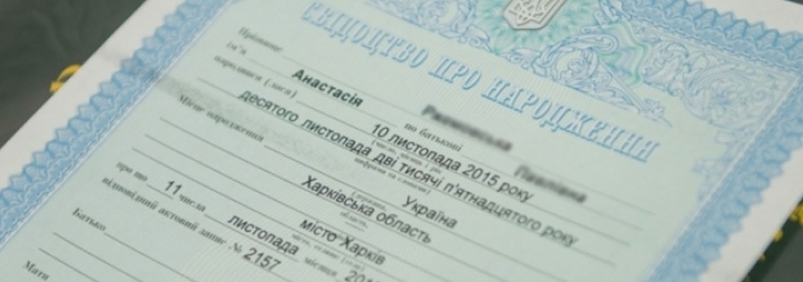 Why would you need the translation of a marriage certificate?