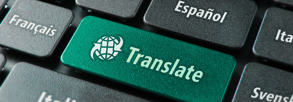 Бюро перевода