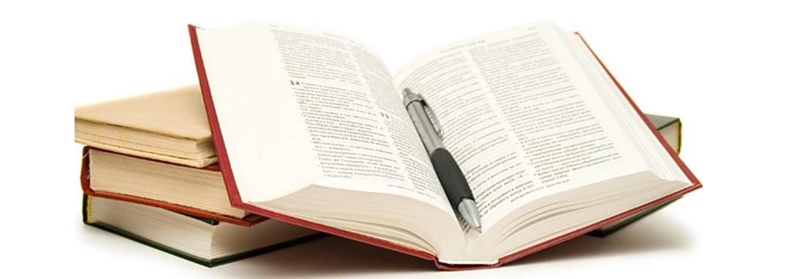 Літературні переклади в Києві