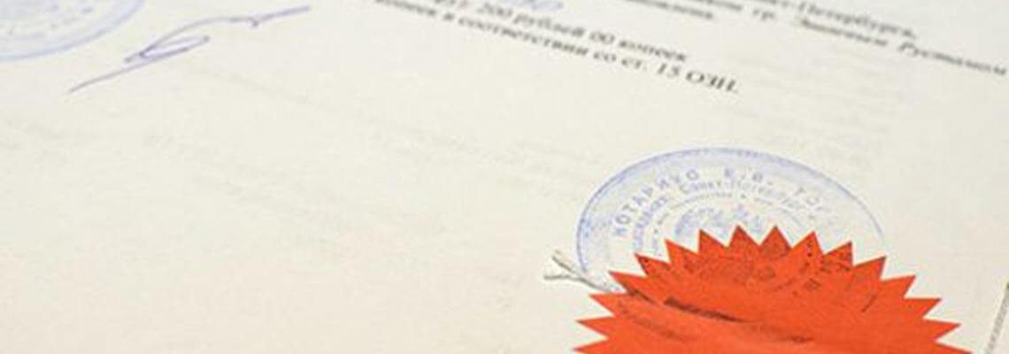 Why it makes sense to order a notarized copy of your document from us