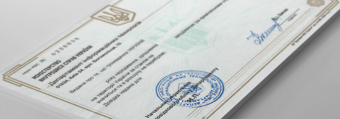 Certificate of no criminal record: what it involves when getting it in Kyiv